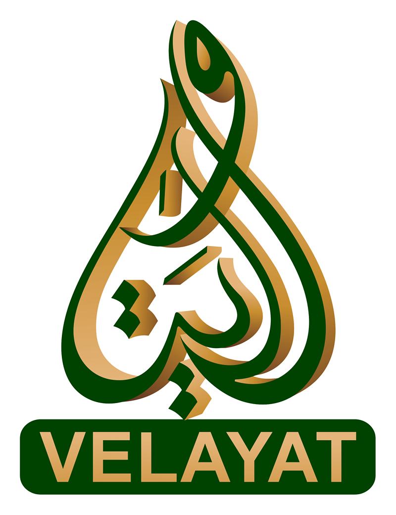 Velayat TV Live
